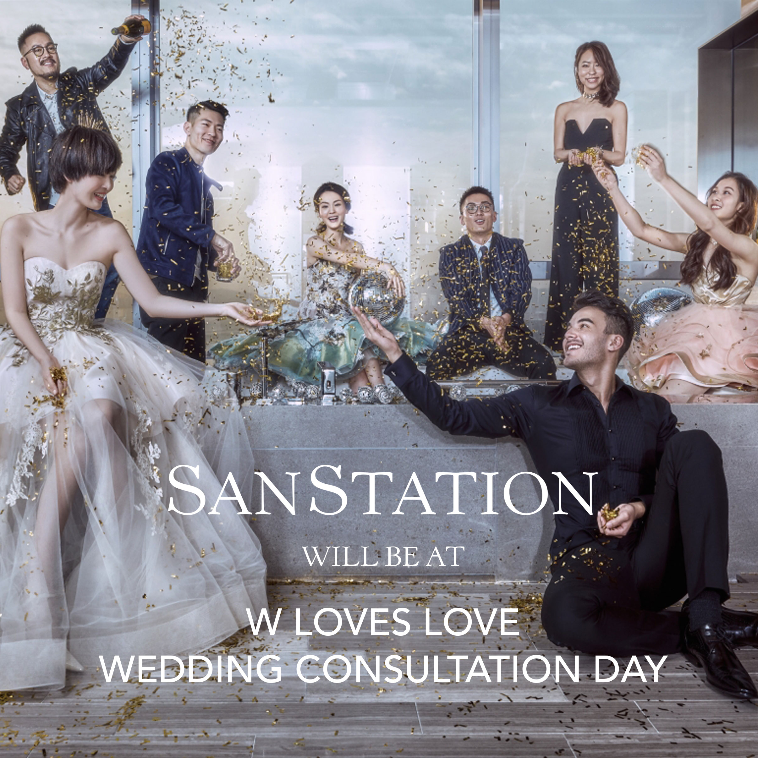 W Hong Kong Wedding Consultation Day 2018