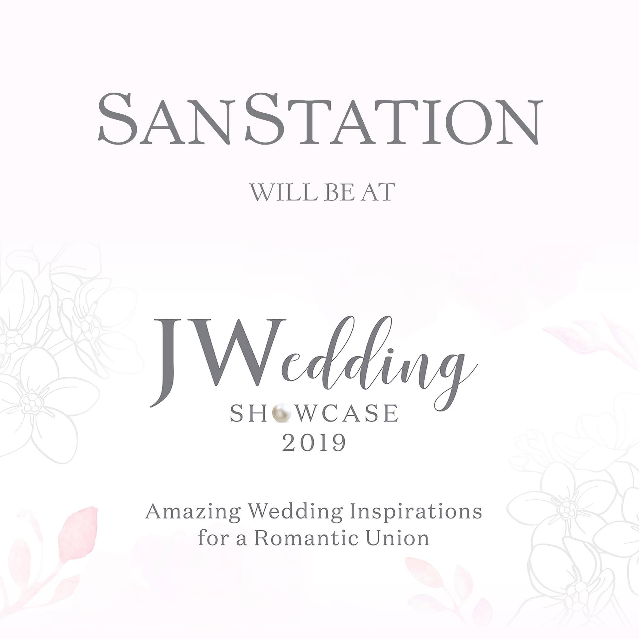Luxury Wedding Showcase at JW Marriott Hotel Hong Kong