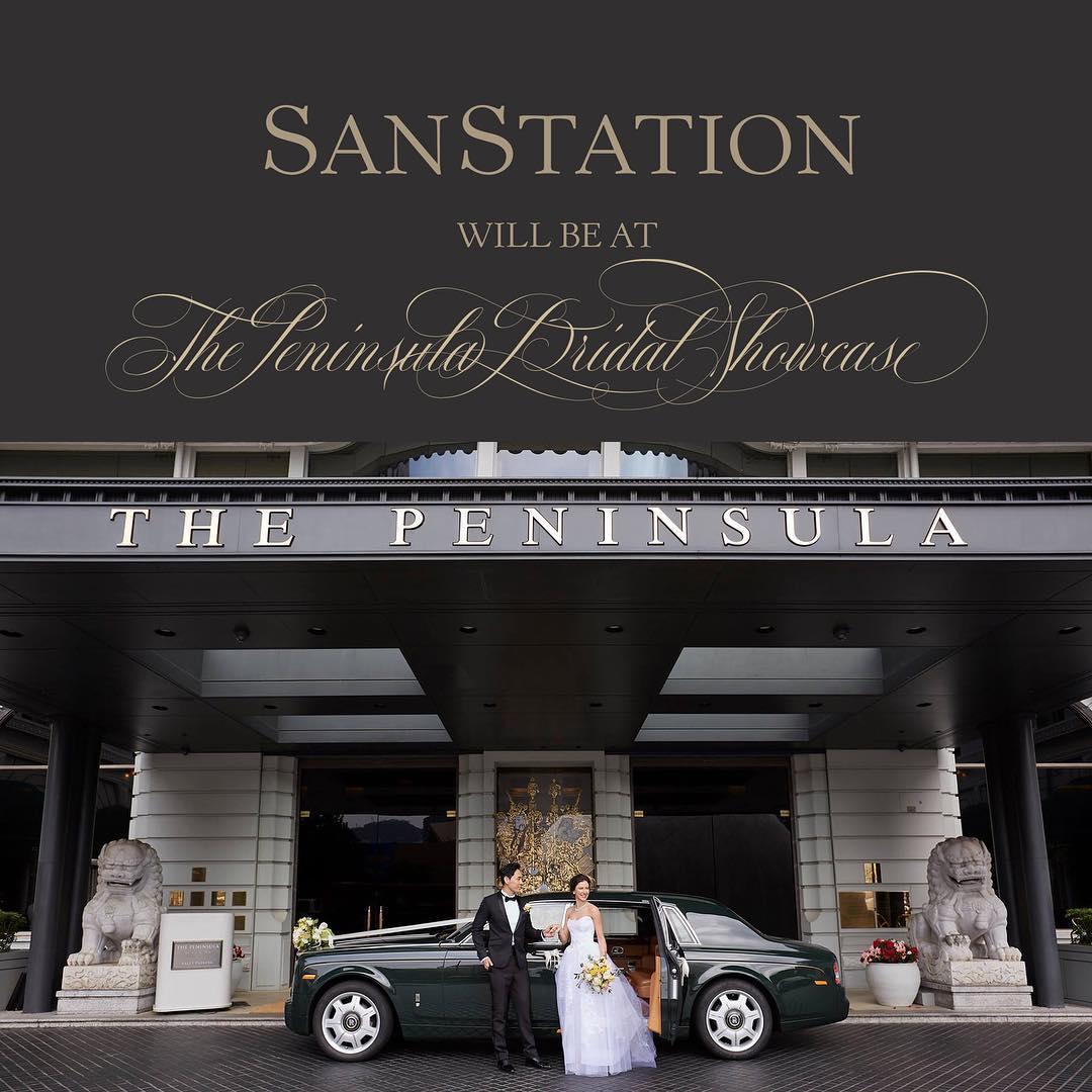 The Peninsula Hong Kong Bridal Showcase | 香港半島酒店尊貴婚宴巡禮